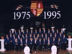 Jugendblasorchester Ahaus beim Jubiläumskonzert 1995